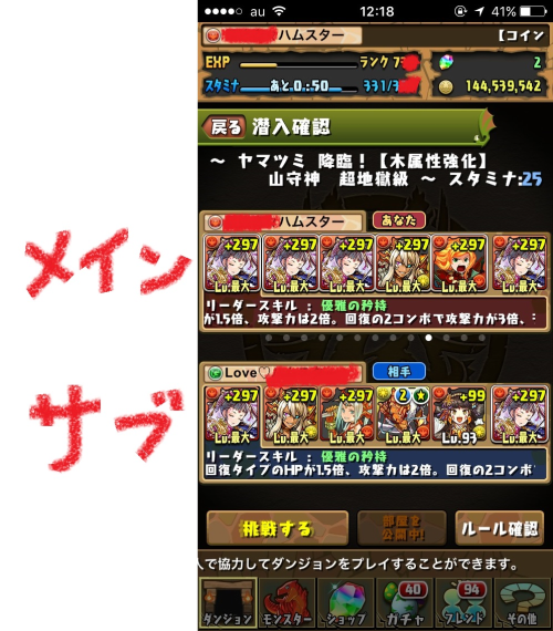 f:id:souichimi:20160602122234p:plain