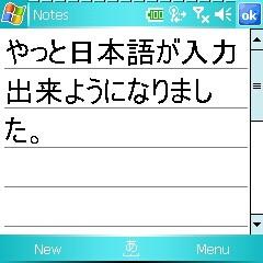 f:id:souichiro_iida:20061105021526j:image