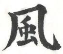 f:id:souichisan:20201221173442j:plain