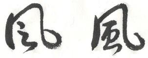 f:id:souichisan:20201221173535j:plain
