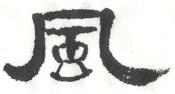 f:id:souichisan:20201221173640j:plain