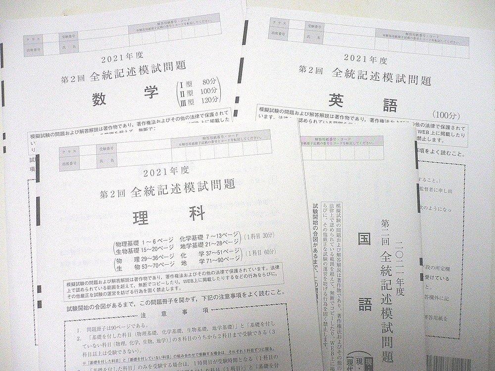 🦍今日の開栓🦍 - xingtsiの日記