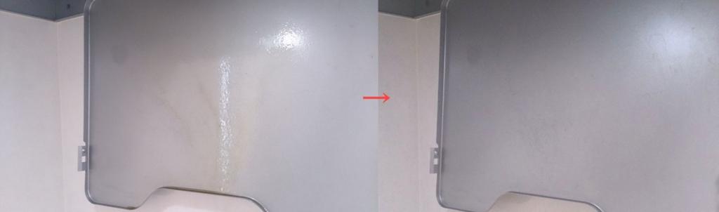 換気扇蓋をおそうじ石鹸スライムでそうじ
