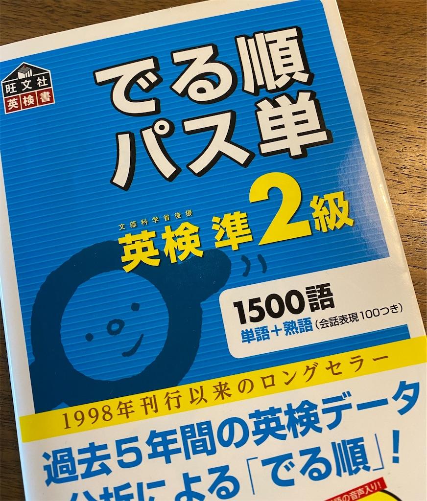 f:id:soukei_challenger:20210306075337j:image