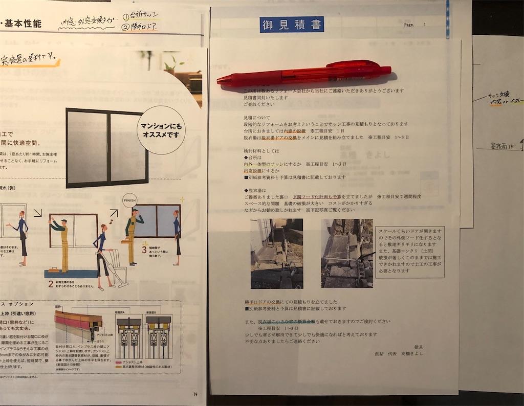 f:id:souketsu:20200501143124j:image