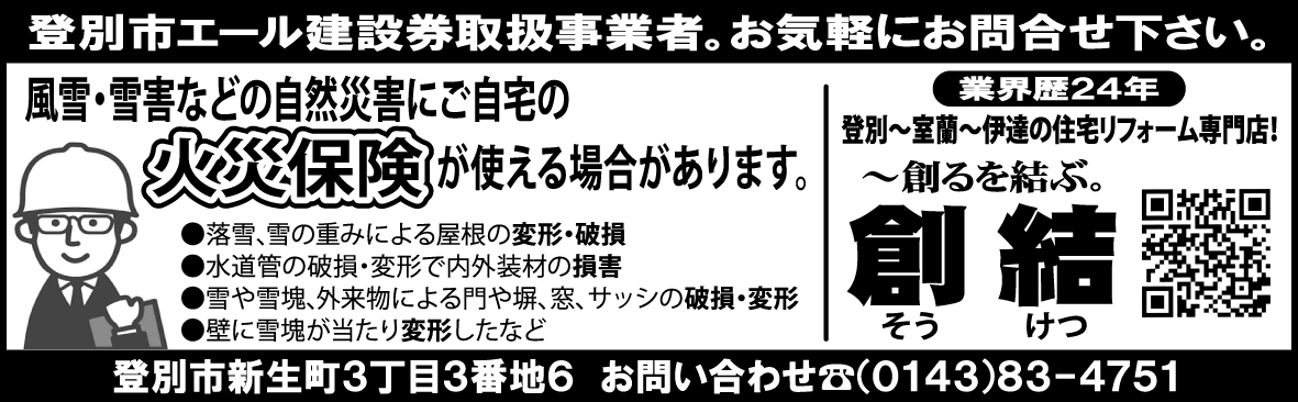 f:id:souketsu:20200925161314j:plain