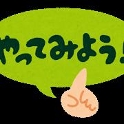 f:id:soukido:20180207215333p:plain