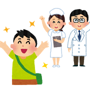 f:id:soukido:20180207215421p:plain