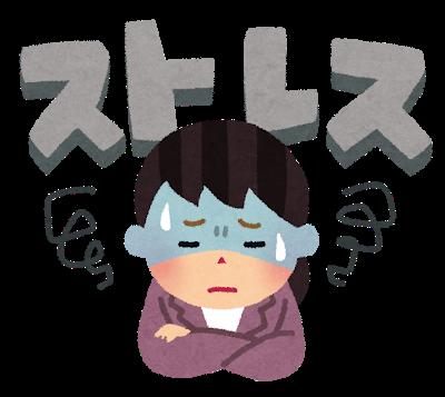 f:id:soukido:20180314185727p:plain