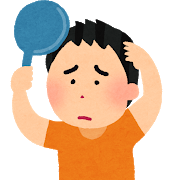 f:id:soukido:20180613125149p:plain