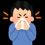 f:id:soukido:20180829113350p:plain