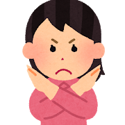 f:id:soukido:20180905152642p:plain