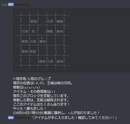 f:id:soukouki:20190805011359p:plain