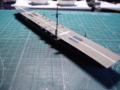 090310・練習空母「鳳翔」竣工02