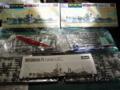 130106・駆逐艦睦月型5番艦から8番艦建造開始・1