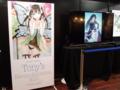 131225・Tony'sヒロインエキシビジョン展in壽屋・1