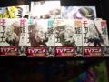 140415・棺姫のチャイカ・コミックス1巻〜4巻