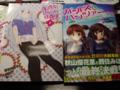 140428・購入コミックス・2