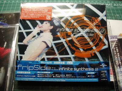 140909・本日購入CD・1