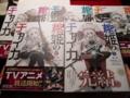 141227・棺姫のチャイカ・コミックス全5巻