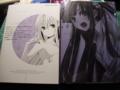 150127・銃皇無尽のファフニール・コミックス1巻2巻・裏