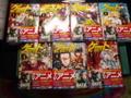 20150721・GATE既刊分コミックス