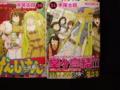20161126・コミックス最終巻・2