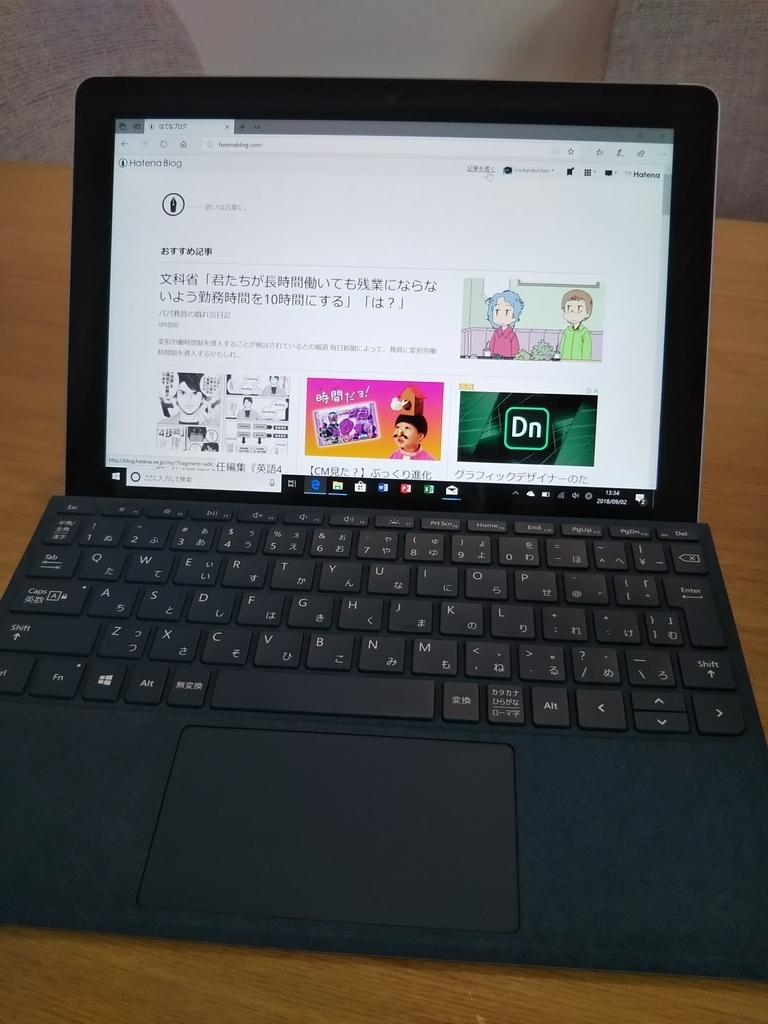 f:id:soukyokuchan:20180902134055j:plain