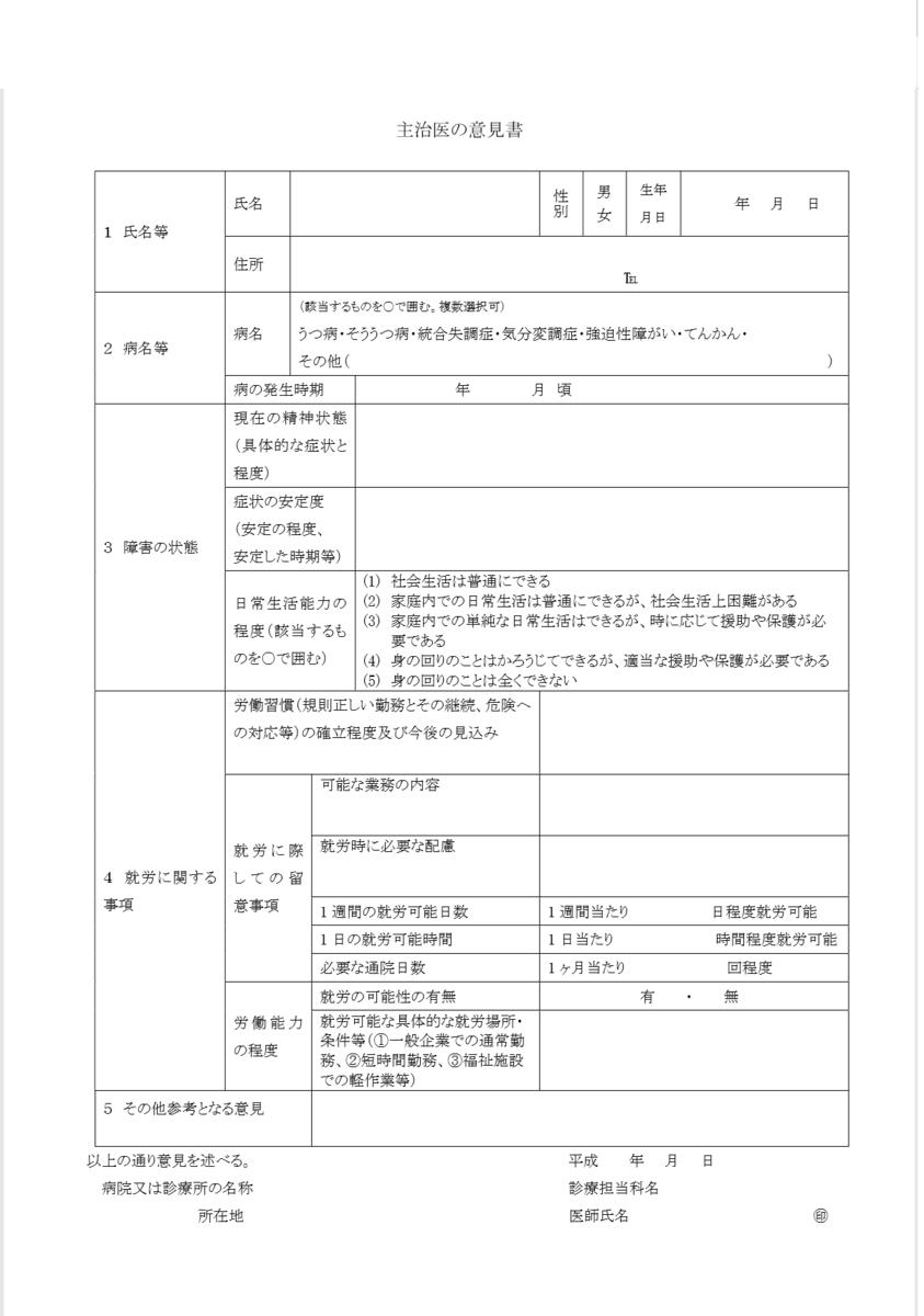 f:id:soukyokuchan:20190427234329p:plain