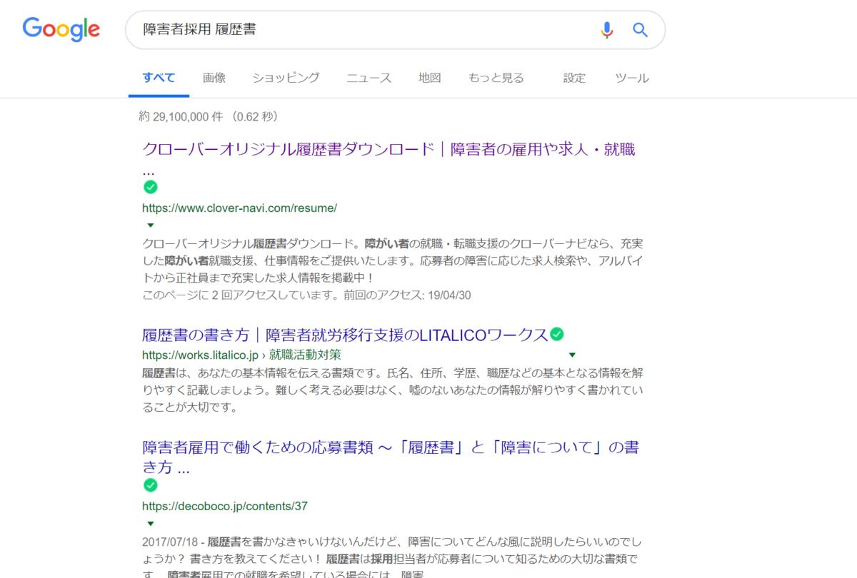 f:id:soukyokuchan:20190514180150p:plain