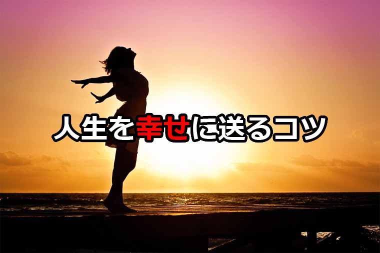 f:id:soul-vibration:20170922215854j:plain