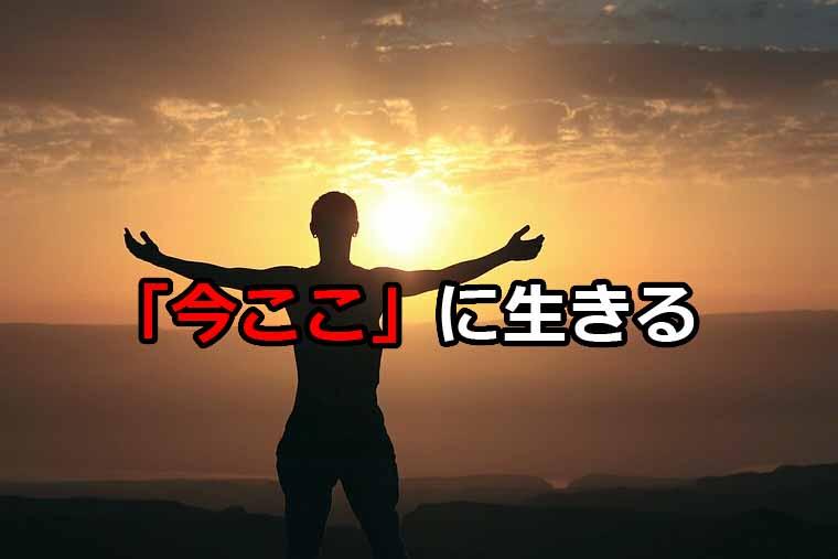 f:id:soul-vibration:20171006222353j:plain