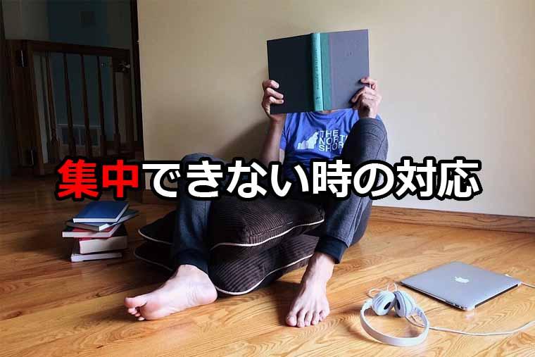 f:id:soul-vibration:20171023213231j:plain