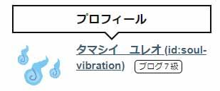 f:id:soul-vibration:20181020174749j:plain