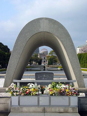 360px-Cenotaph_Hiroshima