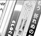 f:id:soumushou:20160622105250p:plain
