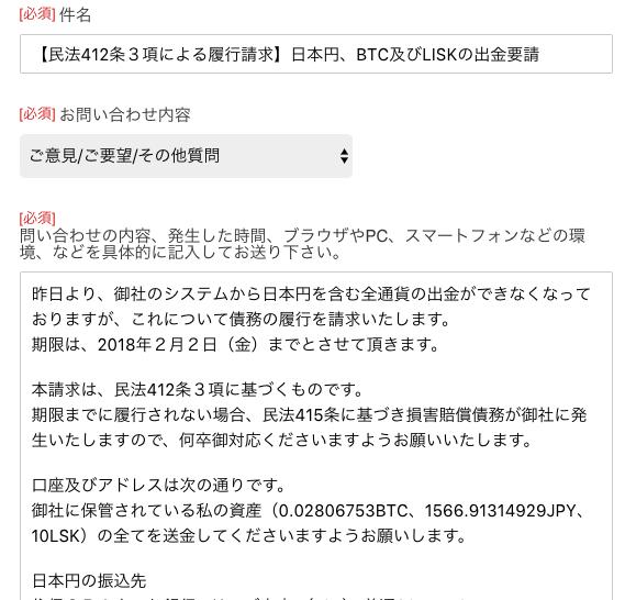 f:id:soumushou:20180127173801p:plain