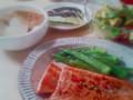 鮭のステーキ山椒とピンクペッパー添え