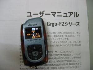 s-74801.jpg