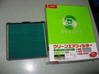 s-7876.jpg