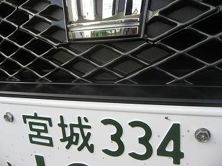 s-IMG_6250.jpg