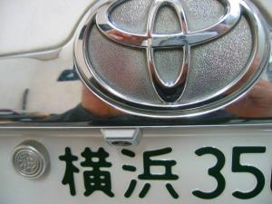 s-7587.jpg
