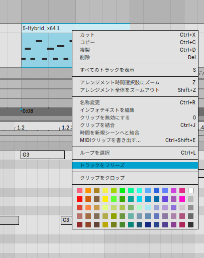 f:id:soundstudiosequence:20190222234454j:plain