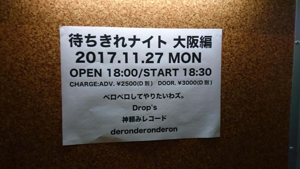 f:id:soundwing:20171127183127j:plain