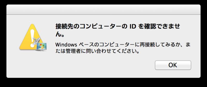 【Windows10】便利なリモートデスクトップ接続 …