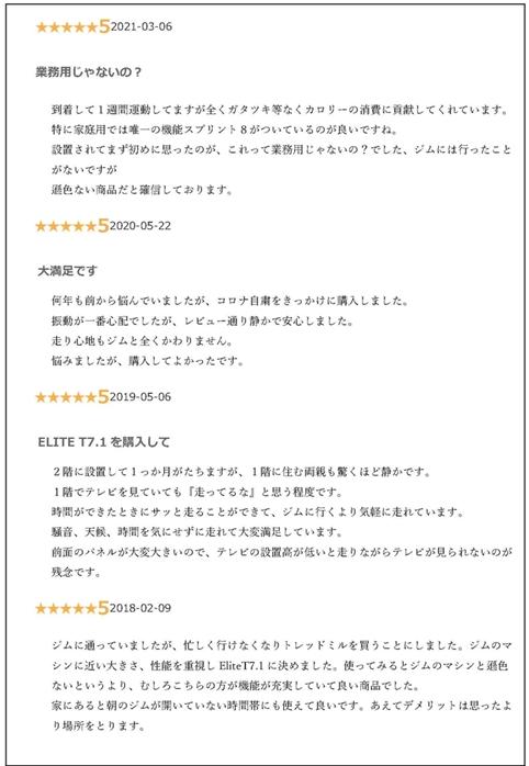 f:id:sourakudo:20211006152522p:plain