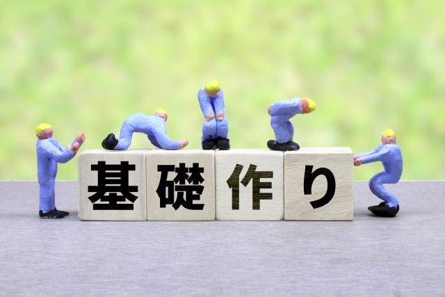 f:id:sourakudo:20211020140455j:plain