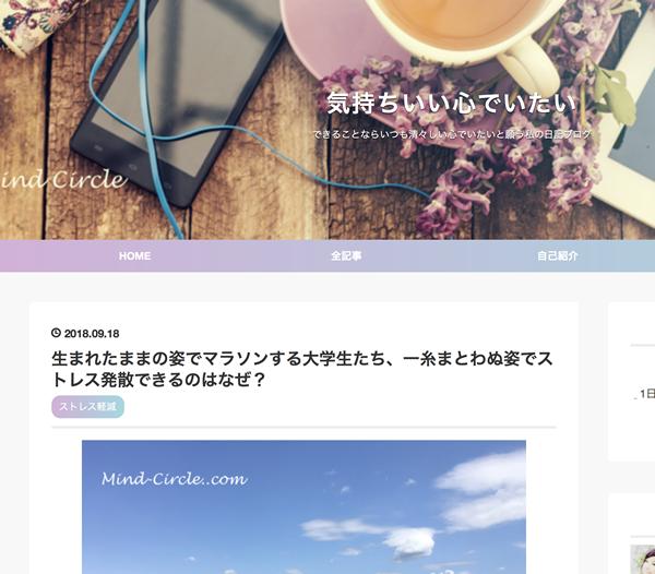 f:id:sousakubito:20181212010829p:plain
