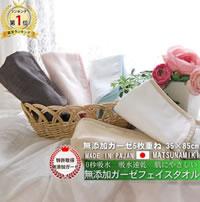 f:id:sousakubito:20190316010701j:plain