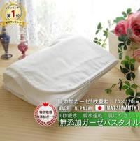 f:id:sousakubito:20190316010857j:plain